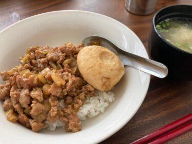 ルーローハンの本格レシピ | おウチで屋台気分を味わえる台湾ごはんの作り方