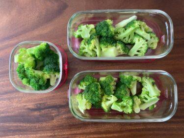 ブロッコリーの栄養素を逃さないおすすめの調理法|茹でる・蒸す(蒸し茹で)・レンジ調理を比較!