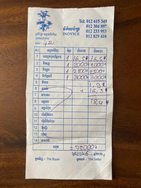 カンボジア 焼き鶏 値段