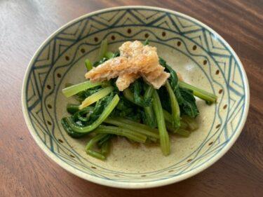 シンプルで美味しい小松菜のおひたしの作り方